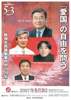 2007-fryer1.jpg