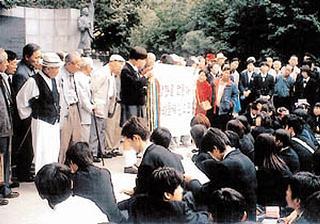 韓国へ土下座修学旅行