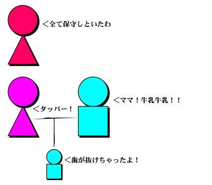 es_phase4.jpg