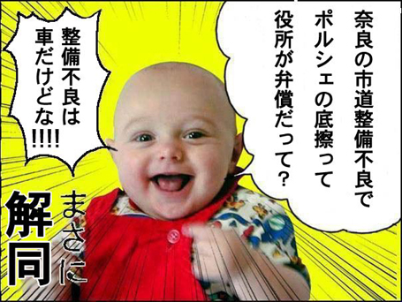kaido_porsche.jpg