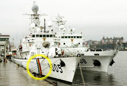 韓国海洋警察庁巡視船