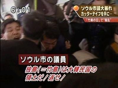 日本に来てカッターナイフを振り回すソウル市議