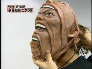 新庄マスク1