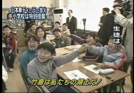 韓国で教育を受ける子供達002