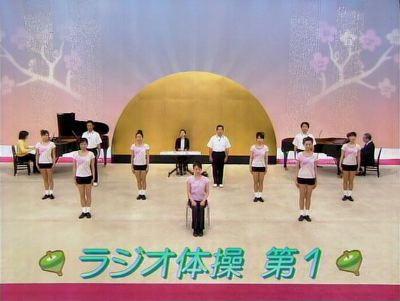 NHK教育 新春テレビ体操