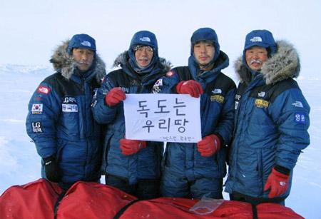 北極点でも「独島は韓国領土」