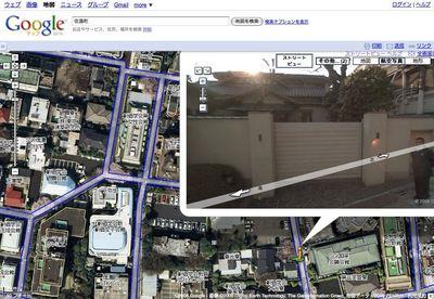 Google Map Street View 創価学会 池田大作邸
