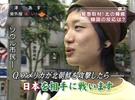 米国が北朝鮮を攻撃したらの日本を攻撃