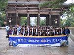 韓国から来た修学旅行生003