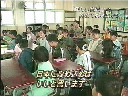 韓国で教育を受ける子供達001